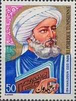 [Ibn Khaldoun Commemoration, 1332-1406, type TV]