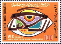 [The 7th Afro-Asian Congress on Ophthalmology, type UC]