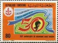 [The 75th Anniversary of Scout Movement and 50th Anniversary of Tunisian Scout Movement, type VT]