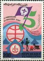[The 75th Anniversary of Scout Movement and 50th Anniversary of Tunisian Scout Movement, type VU]