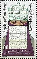 [The 30th Anniversary of Arab Postal Union, type WB]
