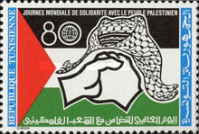 [Solidarity with the Palestinian People, type WN]