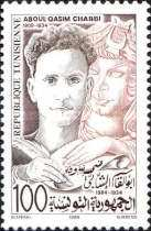 [The 50th Anniversary of the Death of Aboul Qasim Chabbi, 1909-1934, type XY]