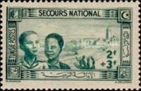 [National Donation, type Y2]