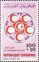 [Tunisian Red Crescent, type YE]