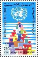 [The 40th Anniversary of the United Nations, type YU]