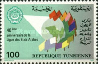 [The 40th Anniversary of Arab League, type YW]