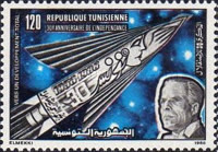 [The 30th Anniversary of Independence, type ZA]