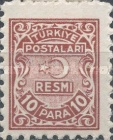 [Official Stamps, Typ A]