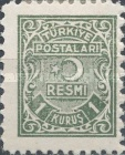 [Official Stamps, Typ A1]