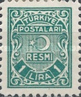[Official Stamps, Typ A10]