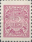 [Official Stamps, Typ A11]