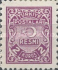 [Official Stamps, Typ A2]