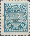 [Official Stamps, Typ A4]