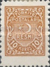 [Official Stamps, Typ A5]