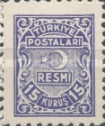 [Official Stamps, Typ A6]