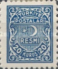 [Official Stamps, Typ A7]