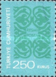 [Official Stamp - New Design, Typ AA]