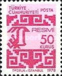 [Official Stamps - New Design, Typ AB]