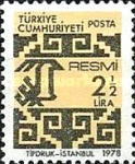 [Official Stamps - New Design, Typ AB1]
