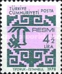 [Official Stamps - New Design, Typ AB2]