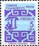 [Official Stamps - New Design, Typ AB3]