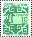 [Official Stamps - New Design, Typ AB4]
