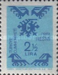 [Official Stamp - New value, Typ AC1]