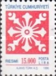 [Official Stamps - New Designs, Typ AP]