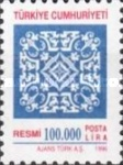 [Official Stamps - New Designs, Typ AS]