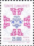 [Official Stamp - New Design, Typ AT]