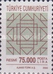 [Official Stamps - New Designs, Typ BE]
