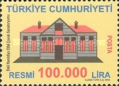 [Official Stamps - Buildings, Typ BT]