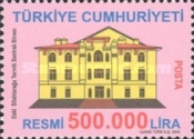 [Official Stamps - Buildings, Typ BU]