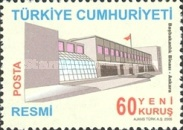 [Official Stamp - Buildings, Typ BY]