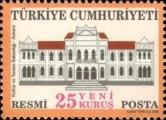 [Official Stamps - Buildings, Typ CA]