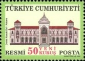 [Official Stamps - Buildings, Typ CB]
