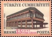 [Official Stamps - Buildings, Typ CE]