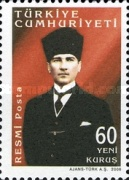 [Official Stamps - Kemal Atatürk, 1881-1938, Typ CH]