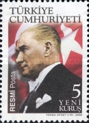 [Official Stamps - Kemal Atatürk, 1881-1938, Typ CQ]