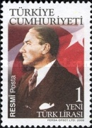 [Official Stamps - Kemal Atatürk, 1881-1938, Typ CT]