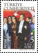[Official Stamps - Kemal Atatürk, 1881-1938, Typ CW]