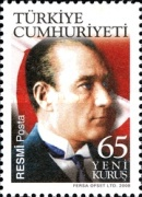 [Official Stamps - Kemal Atatürk, 1881-1938, Typ CY]