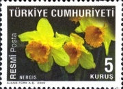 [Official Stamps - Flowers, Typ DA]