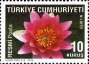 [Official Stamps - Flowers, Typ DB]
