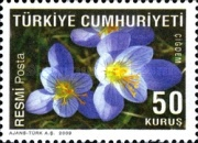 [Official Stamps - Flowers, Typ DD]