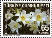 [Official Stamps - Flowers, Typ DE]