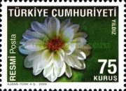 [Official Stamps - Flowers, Typ DI]