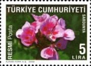 [Official Stamps - Flowers, Typ DJ]