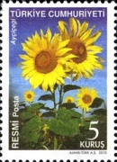 [Official Stamps - Flowers, Typ DK]